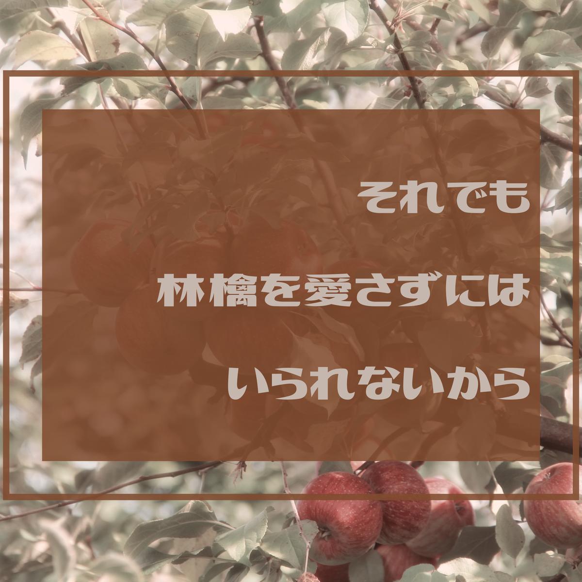 f:id:tsukino25:20190731183327p:plain