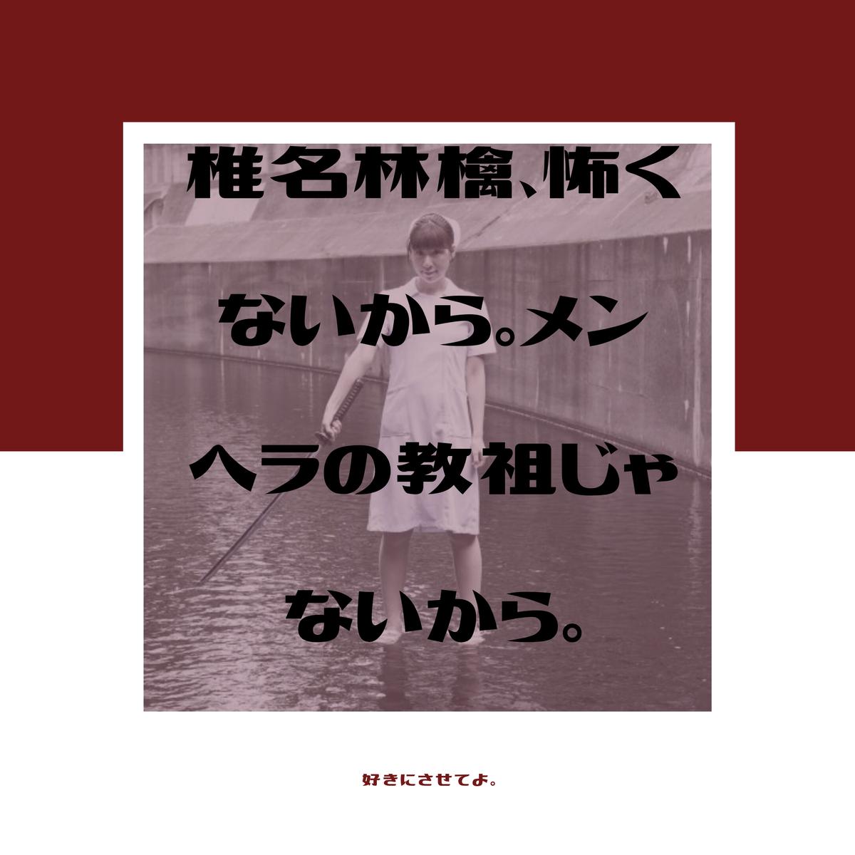 f:id:tsukino25:20190816113833p:plain