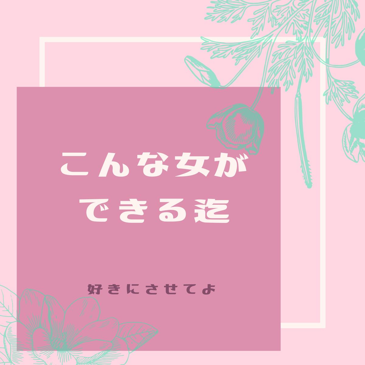 f:id:tsukino25:20190824163256p:plain