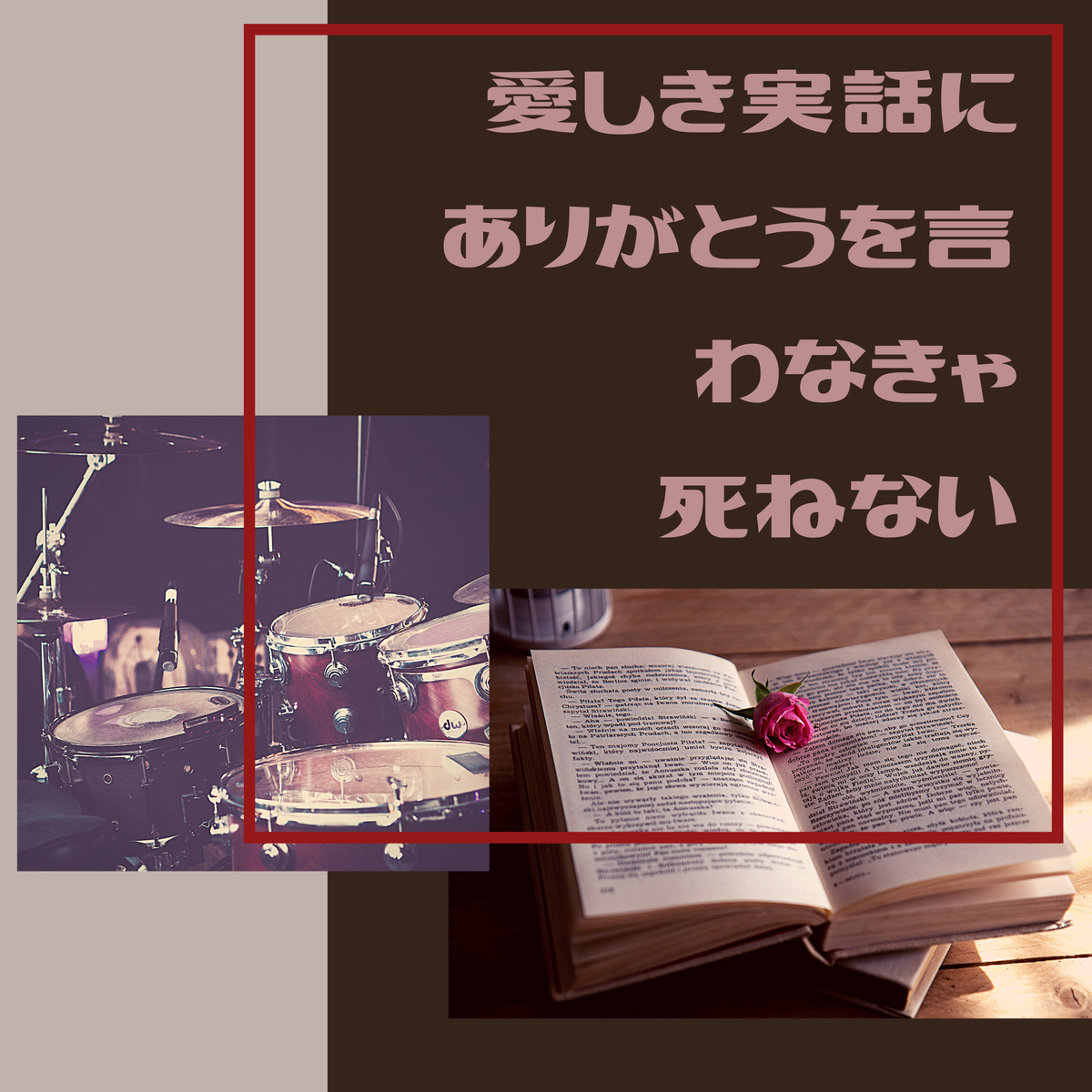 f:id:tsukino25:20190927191920p:plain