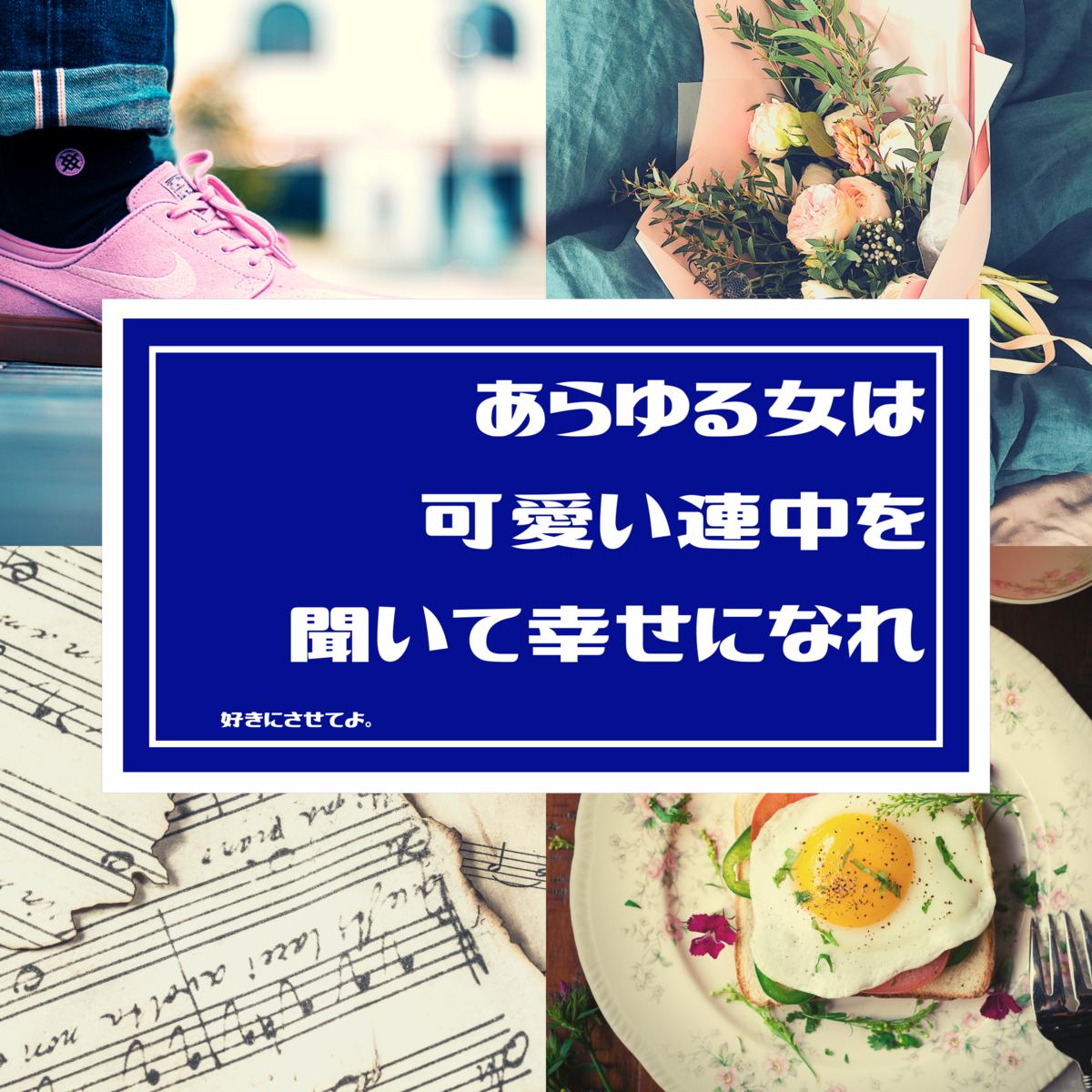 f:id:tsukino25:20200117071254p:plain