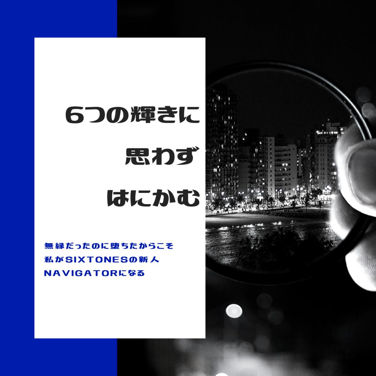 f:id:tsukino25:20200501125923p:plain
