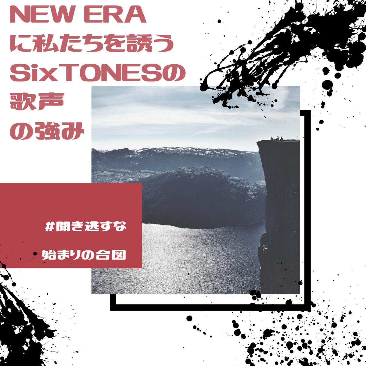 f:id:tsukino25:20201023162203p:plain