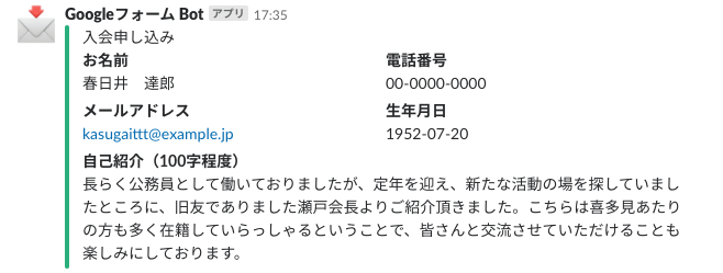 f:id:tsukino95:20180413212207p:plain