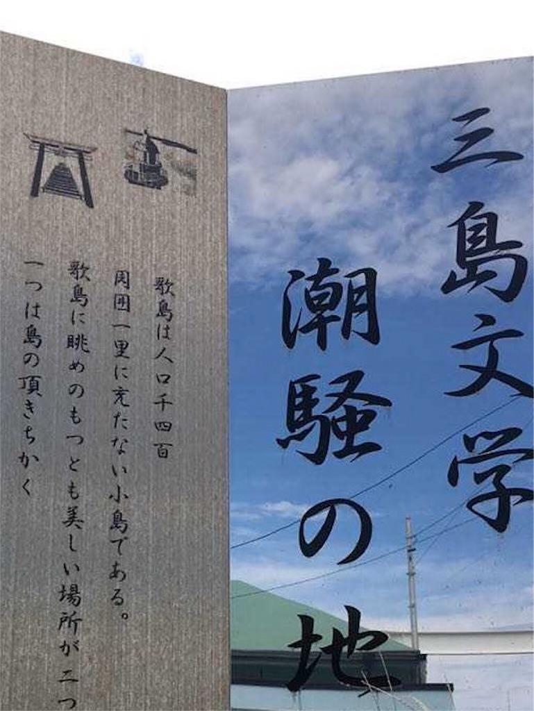 f:id:tsukinohikariii:20170830110837j:image