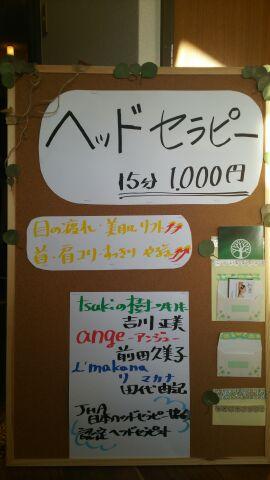 f:id:tsukinoki20150127:20170203194516j:plain