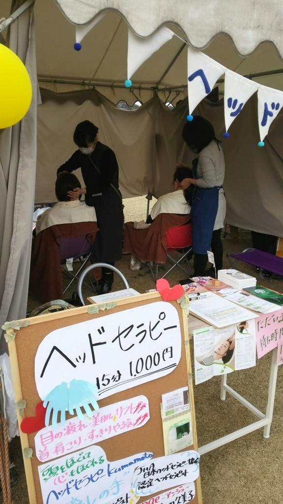 f:id:tsukinoki20150127:20170327135309j:plain