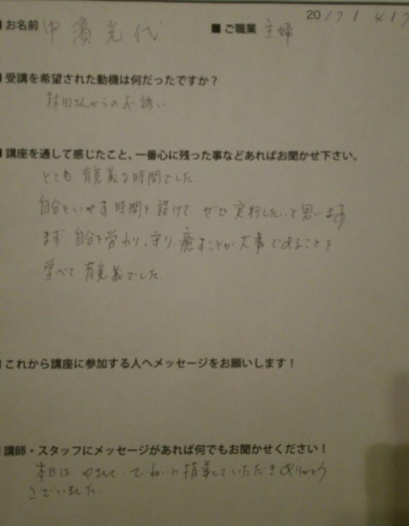 f:id:tsukinoki20150127:20170407184439j:plain