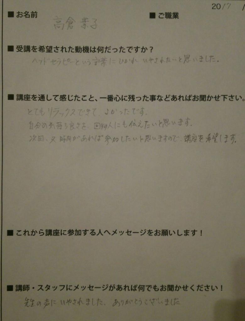 f:id:tsukinoki20150127:20170407184501j:plain
