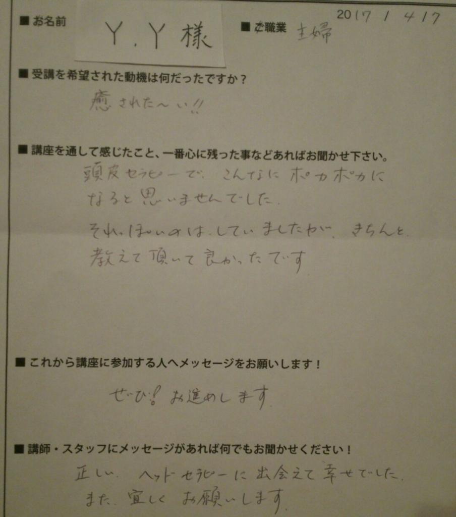 f:id:tsukinoki20150127:20170407184524j:plain