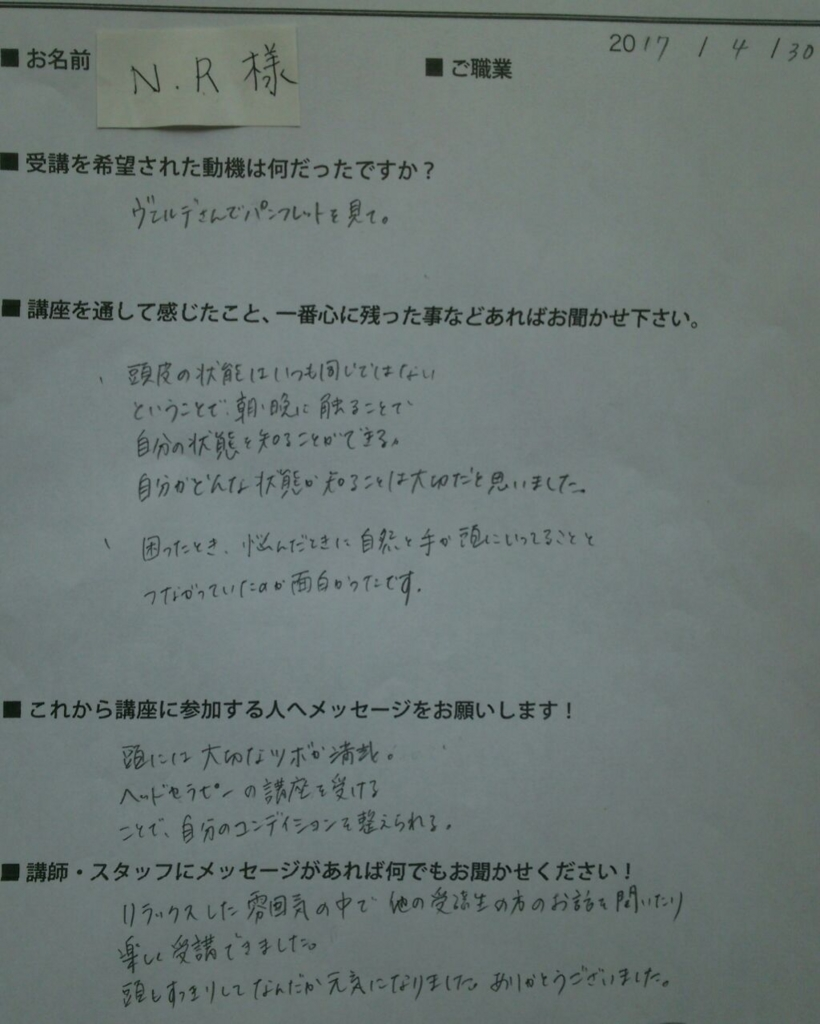 f:id:tsukinoki20150127:20170506155902j:plain