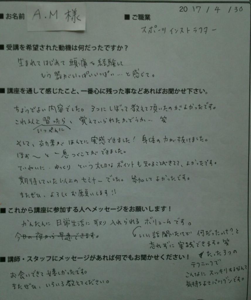 f:id:tsukinoki20150127:20170506155939j:plain