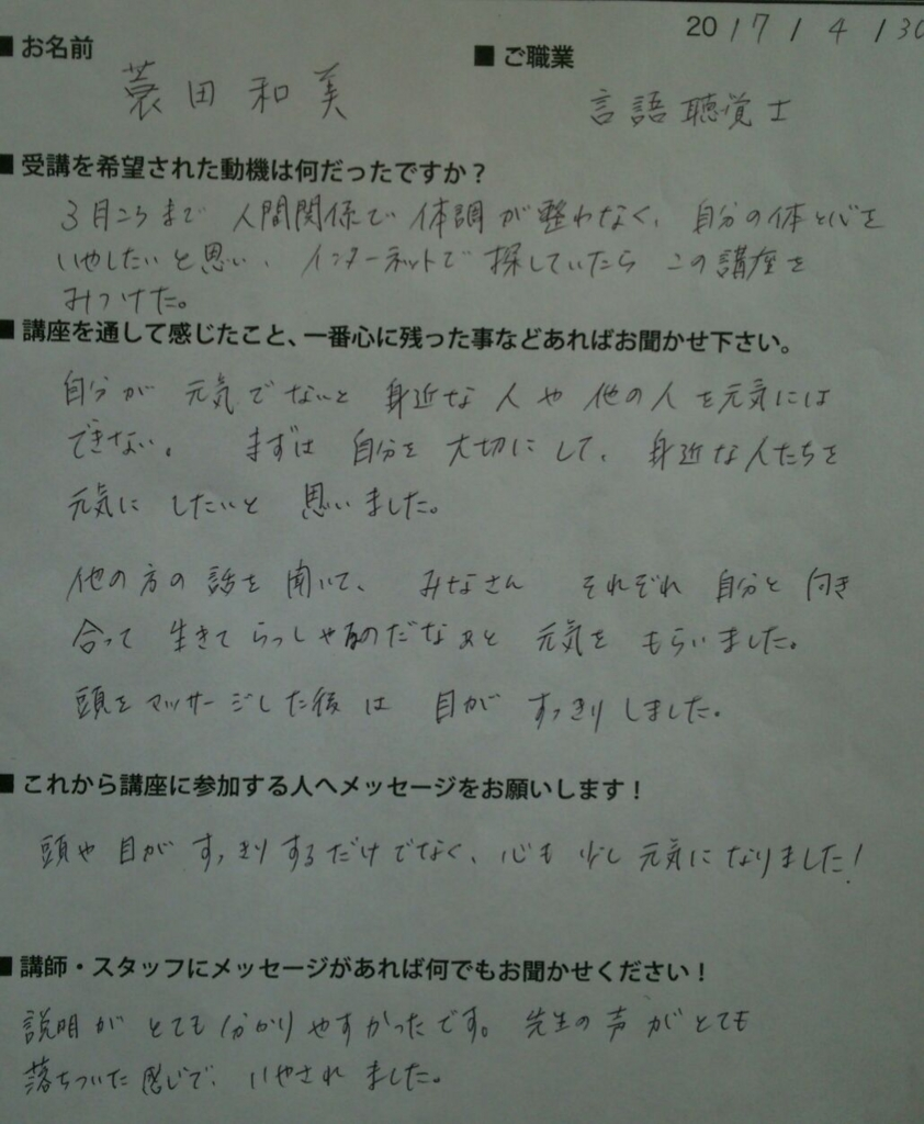 f:id:tsukinoki20150127:20170506160012j:plain