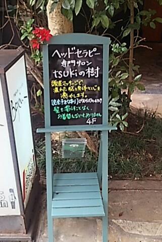 f:id:tsukinoki20150127:20171206200027j:plain