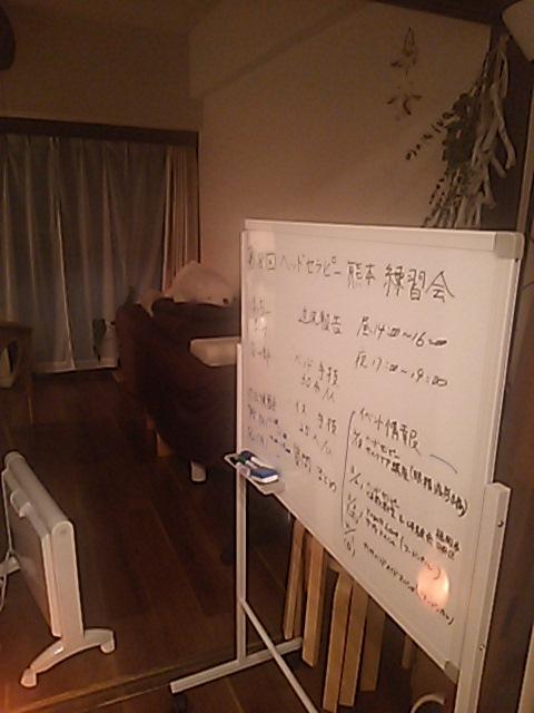 f:id:tsukinoki20150127:20180129175607j:plain