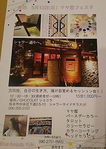 f:id:tsukinoki20150127:20180211210015j:plain