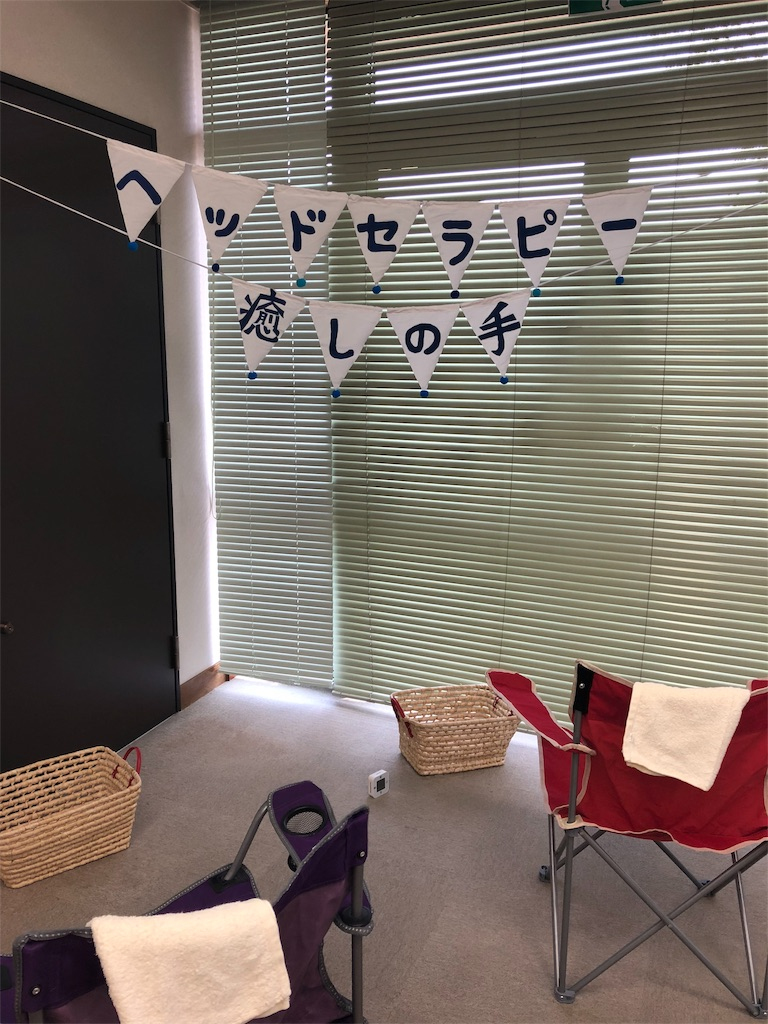 f:id:tsukinoki20150127:20180402183652j:image