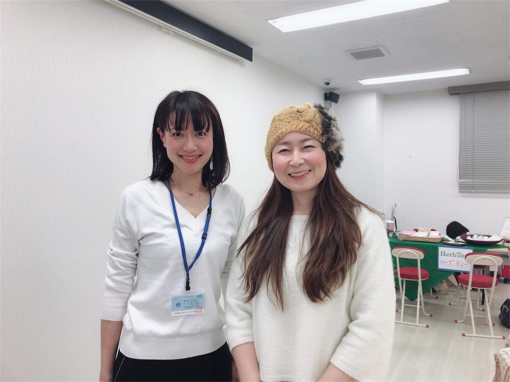 f:id:tsukinoki20150127:20180404103204j:image