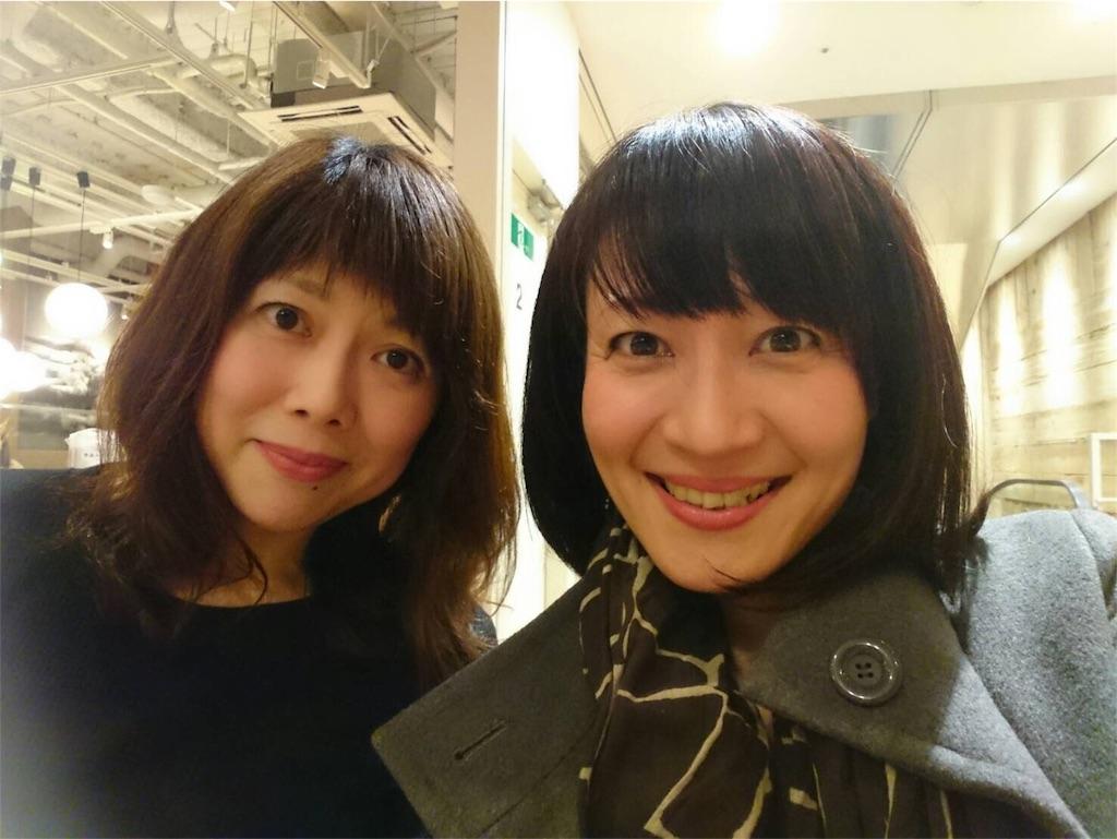 f:id:tsukinoki20150127:20180405191012j:image