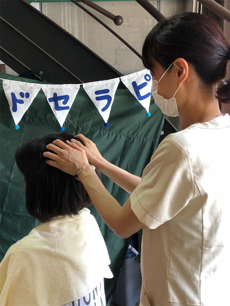 f:id:tsukinoki20150127:20180605000223j:image