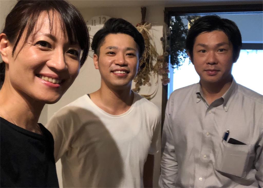 f:id:tsukinoki20150127:20180912184433j:image