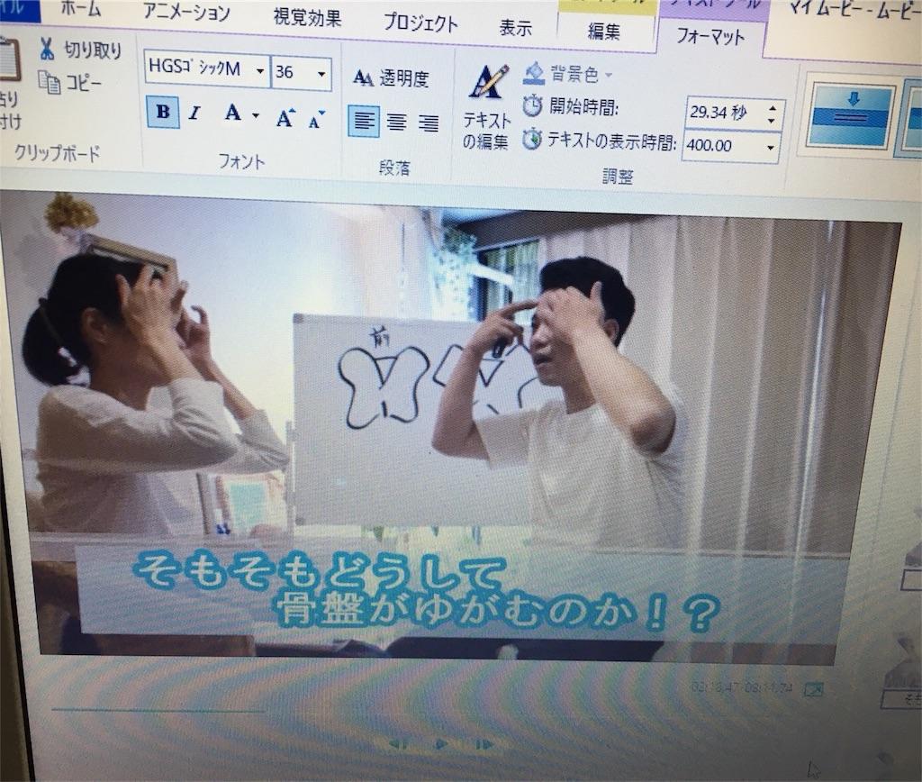 f:id:tsukinoki20150127:20180919101313j:image