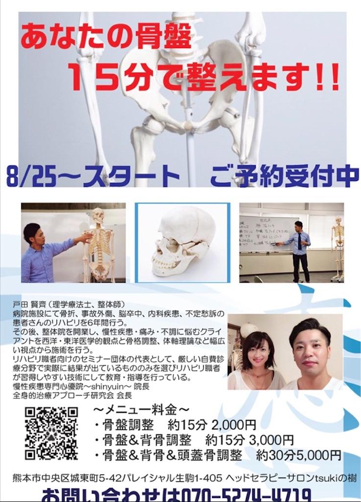 f:id:tsukinoki20150127:20180928161251j:image
