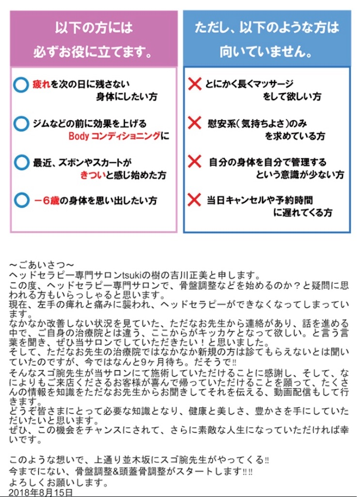 f:id:tsukinoki20150127:20180930122602j:image