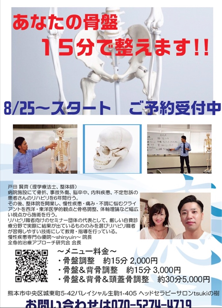 f:id:tsukinoki20150127:20180930123255j:image