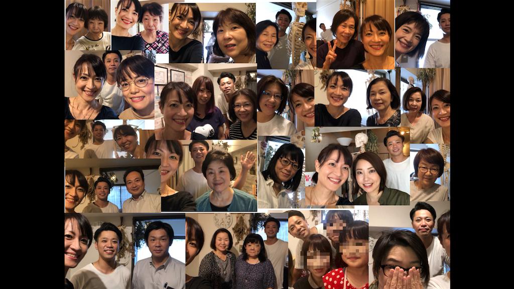 f:id:tsukinoki20150127:20181001142041p:image