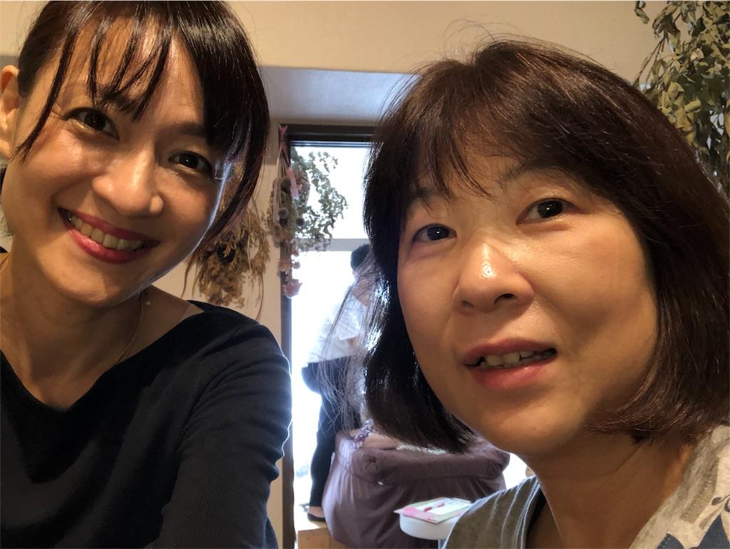 f:id:tsukinoki20150127:20181001162941j:image