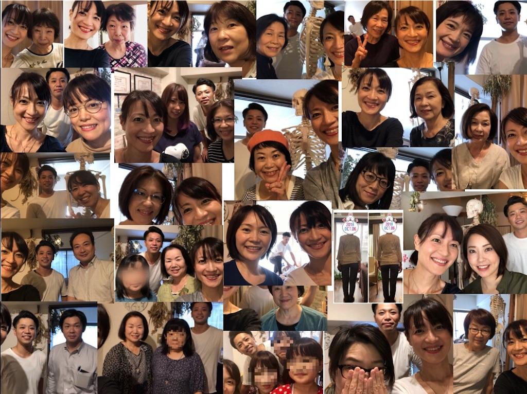 f:id:tsukinoki20150127:20181009224821j:image