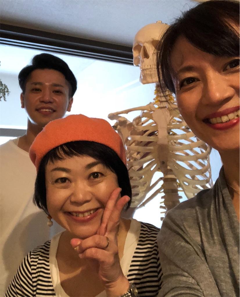 f:id:tsukinoki20150127:20181011215704j:image