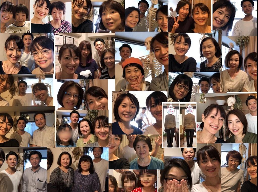 f:id:tsukinoki20150127:20181019224803j:image