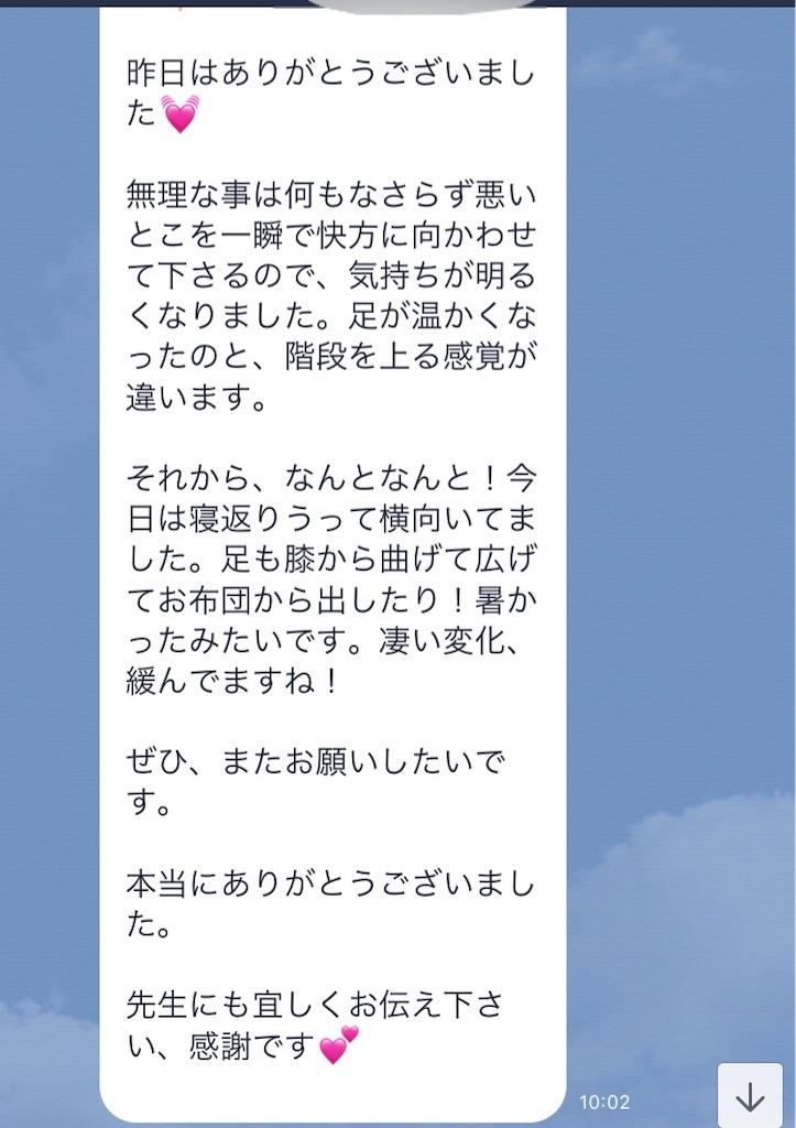 f:id:tsukinoki20150127:20181106233455j:image