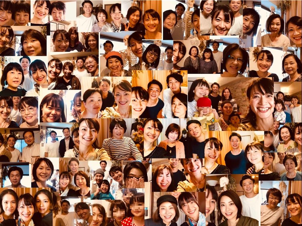 f:id:tsukinoki20150127:20181108140202j:image
