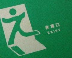 f:id:tsukinomad:20160707111203j:plain