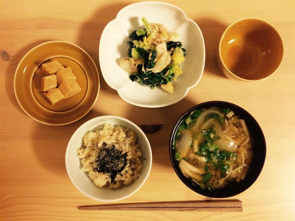 f:id:tsukinoshima:20170124184907j:image
