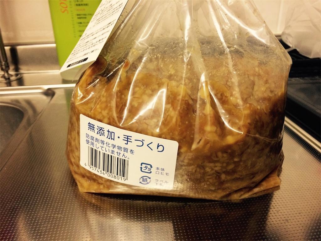 f:id:tsukinoshima:20170224202351j:image