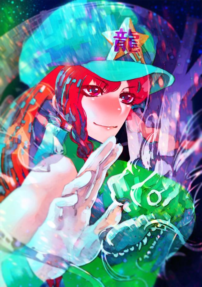 f:id:tsukinoura0817:20160818000723j:plain