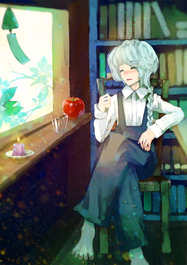 f:id:tsukinoura0817:20160818001057j:plain