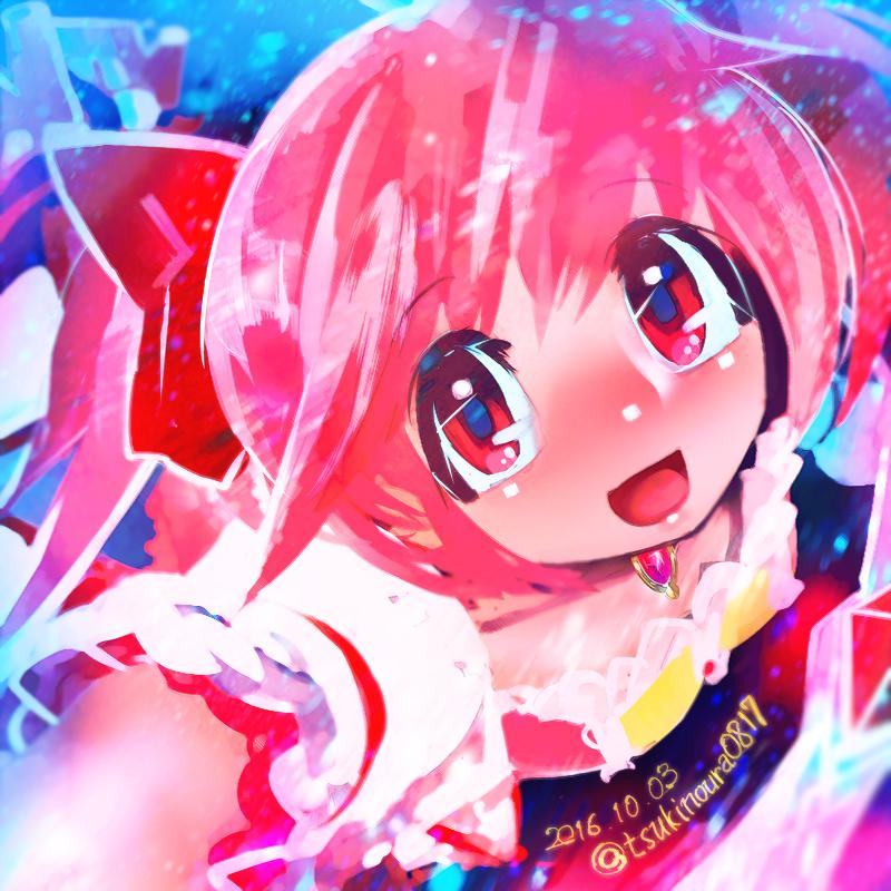 f:id:tsukinoura0817:20161013223258j:plain