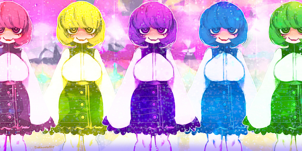 f:id:tsukinoura0817:20180531000402j:plain