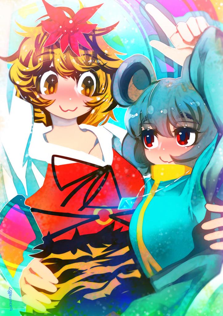 f:id:tsukinoura0817:20180531000711j:plain