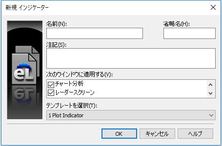 f:id:tsukinowaapp:20180620090032p:plain