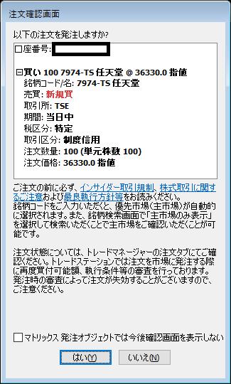 f:id:tsukinowaapp:20180621114946p:plain