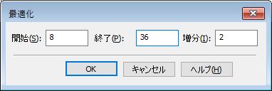 f:id:tsukinowaapp:20180623100655p:plain