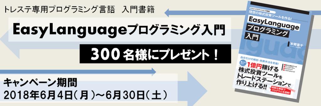 f:id:tsukinowaapp:20180624103352p:plain