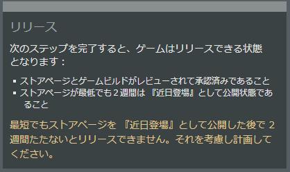 f:id:tsukinowaapp:20180728125835p:plain