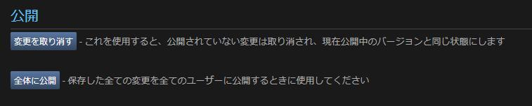 f:id:tsukinowaapp:20180729012524p:plain